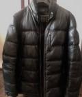 Мужские костюмы galant style, куртка, Саратов