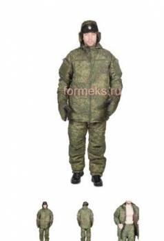 Куртка мужская caprice, бушлат и штаны вкпо зима