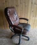 Кресло, Томск