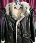 Мужские толстовки большие размеры, мужская зимняя куртка, Тында