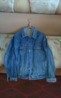 Куртка джинсовая, термобелье craft active comfort, Барнаул