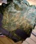 Бушлат, штаны комплект новые, есть несколько компле, термобелье ультрамакс warm, Лаишево