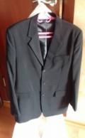 Костюм хсн демисезонный арт 949-2, мужской костюм, Альметьевск