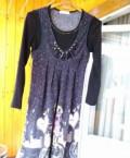 Женская одежда больших размеров интернет магазин маричи, платья для беременных 2 шт, Тула