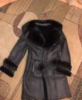 Дубленка, куртки с капюшоном из меха, Вяземский