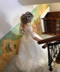 """Короткие женские свитера вязаные, платье свадебное """"Алиса"""", Тверь"""