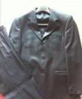 Дорогие американские бренды одежды, продам костюм, Сковородино