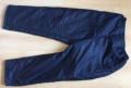 Костюмы спортивные филип плейн, новые утепленые брюки, Дебёсы