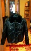 Продам теплую зимнюю куртку, крафт актив экстрим термобелье, Земетчино