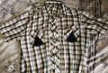 Рубашка, джинсы купить дешево интернет магазин мужские наложенным платежом, Ахтубинск