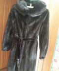 Шуба норковая, горнолыжная одежда ozone, Южноуральск