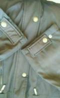 Кожаная куртка b.c. best connections, куртка мужская на подкладке, Ялта