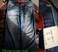Куртки зимние женские для полных девушек, мужские брюки. Большие размеры, Тамбов