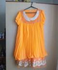 Джемпера женские купить в интернет магазине для полных, шикарное платье апельсинового цвета, Духовщина