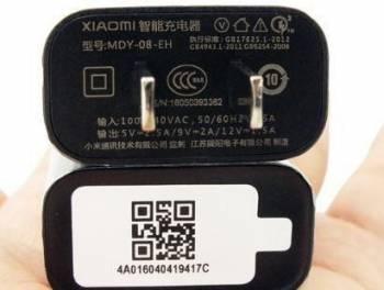 Зарядное, блок питания быстрое USB Xiaomi QC 3.0 M