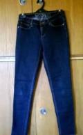 Любые джинсы за 350, норковая шуба из цельных шкурок, Пенза
