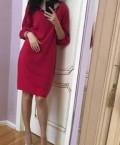 Платье, женские горнолыжные шапки, Новолакское