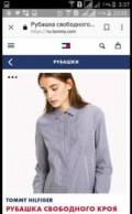Рубашки Tommi Hilfiger оригинал, женская одежда зарина интернет, Никольск