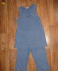Костюм для беременных, свадебные платья пышные для беременных с закрытыми плечами, Лузино