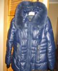 Купить дубленку из овчины женскую натуральную, куртка утепленная, Архангельск