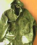 Майка зенита цена, костюм горка цифра, Константиновское