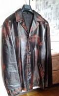 Кожаный пиджак - куртка, футболки the international, Цивильск