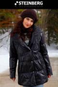 Куртка извесной Канадской фирмы steinberg, свадебное платье рыбка со шлейфом дешево, Барнаул
