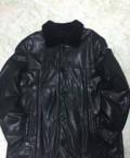 Костюм daiwa dw-1906 gore-tex, куртка на натуральном меху Турция, Сафоново