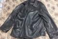 Термобелье зимнее мужское для рыбалки, мужская кожаная куртка, Кизляр
