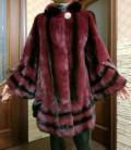 Куртка с мехом ламы купить, шуба норковая, Развильное