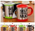 Кружка-мешалка Self Stirring Mug, Астрахань