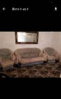 Диван и кресла, Хасавюрт