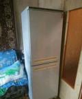 Холодильник стинол, Обнинск