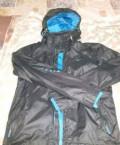 Кожаные куртки мужские сток, ветровка, Бондари