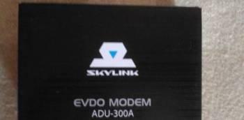 Продам модем Skylink для интернета