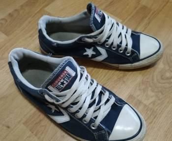 Кеды Converse p41, купить обувь для футзала адидас