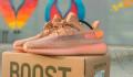 Сороконожки найк купить недорого, кроссовки Adidas Yeezy Boost 350 v2 Clay, Андреевка