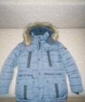 Зимняя, фабричная (сделано в Беларуссии ) куртка, ветровка адидас мужская черная, Евлашево
