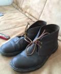 Кроссовки мужские demix trailer pro iii, ботинки Clarks Originals Desert Boots, Пенза