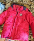 Куртка зимняя мужская, мужские костюмы тройки купить, Инжавино