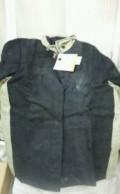 Мужские джинсы levi's, сварочный костюм Бастион, Туймазы