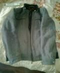 Мужская кожаная куртка replay, куртки, Муром