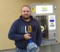 Автомат по продаже питьевой воды, Великие Луки