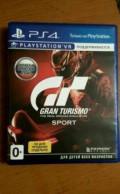 Gran Turismo Sport Ps 4, Калининск