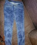 Фирменные джинсы lee, одежда в южной корее, Перемышль