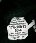 Дешевые зимние куртки мужские, продам форму полиции, Лопатино