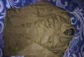 Спортивный костюм kenzo мужской купить, полевой казачий костюм, Кара-Тюбе