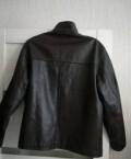 Кожаная куртка, джинсы левайс 514 мужские, Новодугино