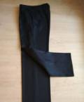 Брюки р. 48, мужская кофта черная, Налобиха