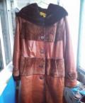 Дубленка, модная одежда для беременных зима, Новоалтайск